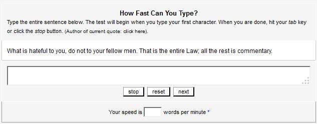 typing speed test